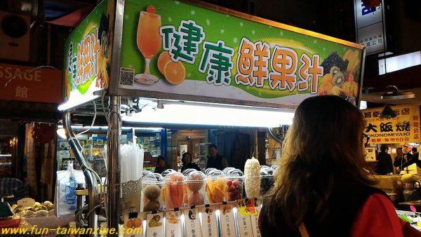 夜市では、食べ物と飲み物を別々で調達しなければなりません。 台湾の搾りたてフレッシュフルーツジュースはいかがでしょうか。