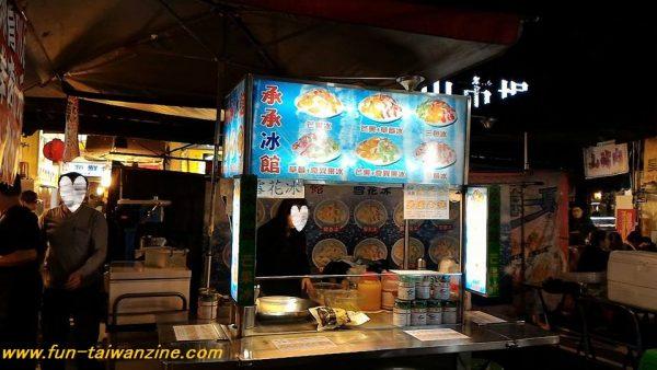 マンゴーかき氷、饒河街夜市でも食べられます。