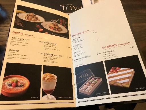 PAULレストラン台北 デザート