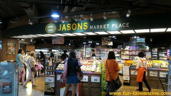 遠東百貨 台北寶慶店 カタコトですが日本語できるおばちゃんが売り場にいました
