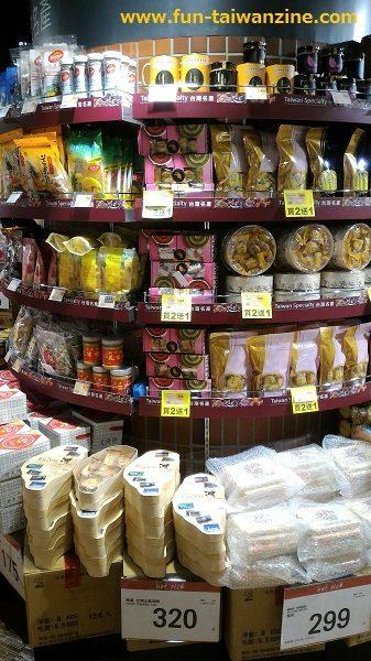 遠東百貨 台北寶慶店 台湾の形の箱に入ったパイナップルケーキ、320元。その上に新竹福源のピーナッツバターがありますね~。