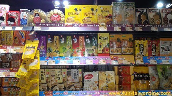 遠東百貨 台北寶慶店 パイナップルケーキやヌガー、55元~75元くらいで買えます。バラマキ土産に良いですね。