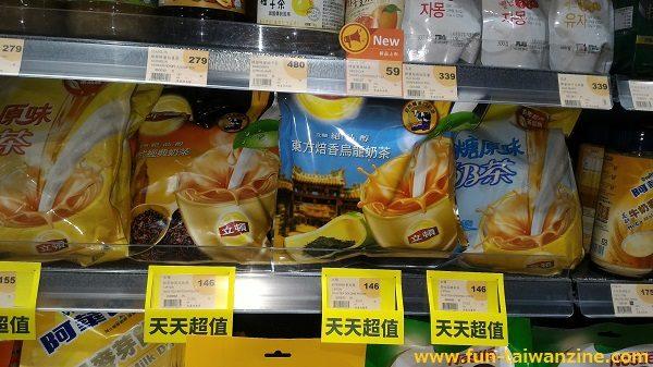 遠東百貨 台北寶慶店 日本人に人気の台湾リプトンの茶葉、146元