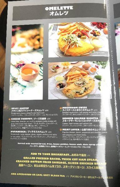 TOASTERiA CAFE 完璧な日本語メニューがあります。 安心ですね!