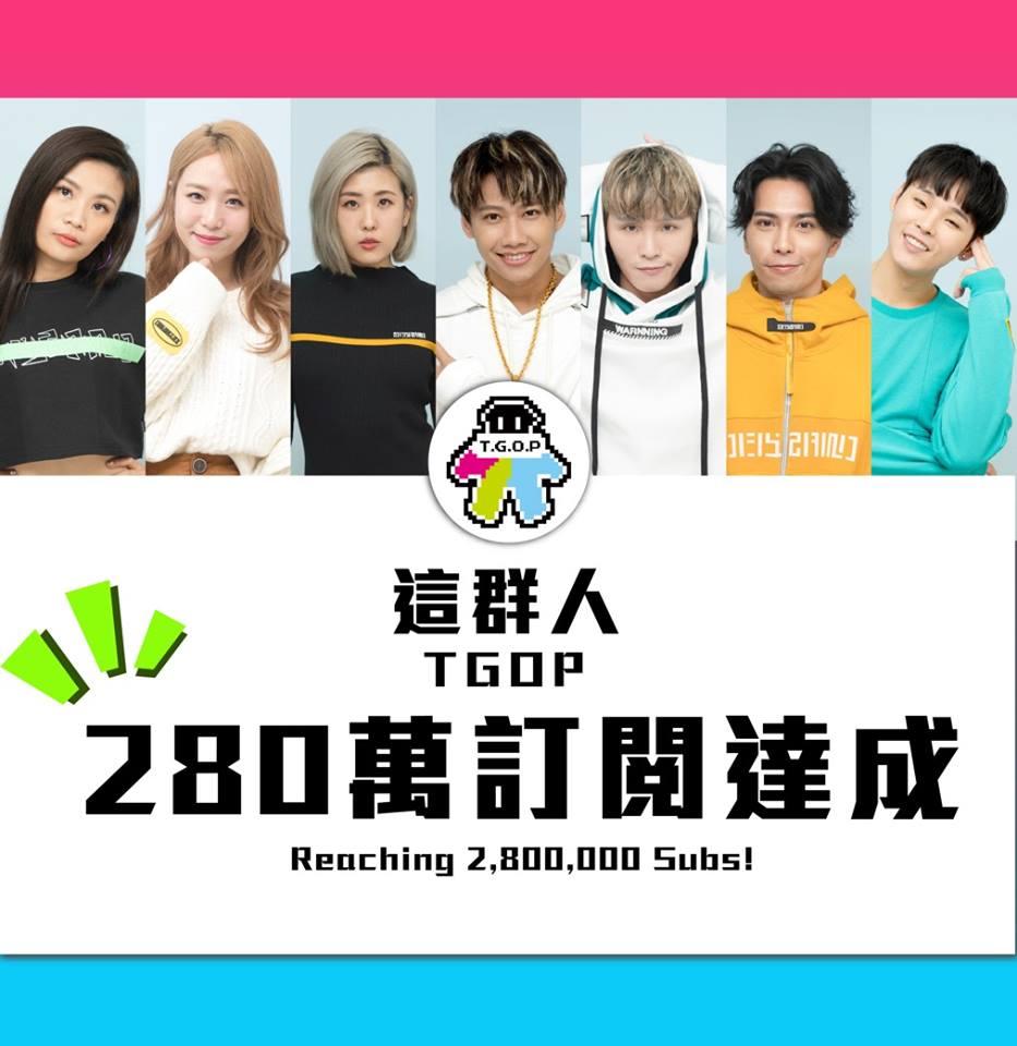 中国語学習に最適な台湾人Youtuber4選!