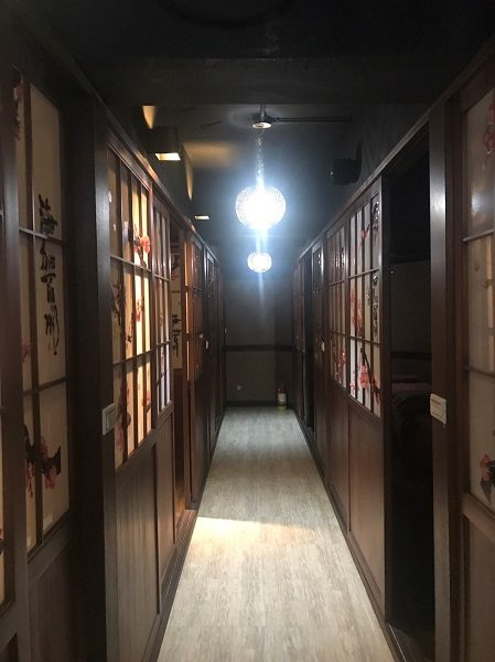 山桜恋男女養生屋 個室