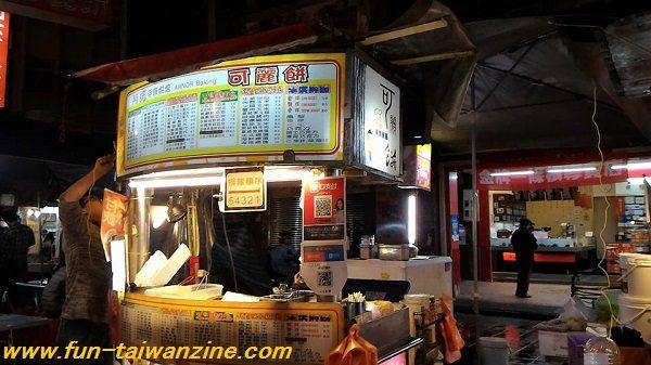 デザートにマンゴーかき氷もいいですが、たまにはクレープもいかがですか? 日本人がイメージするクレープとは違い、皮がパリパリと硬い台湾のクレープ。 デザートだけど量が多いので、食後に一人で食べるのは大変かも。