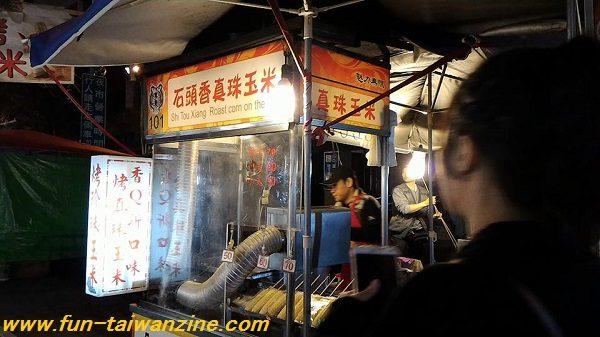 日本の屋台グルメでもおなじみの焼きトウモロコシ。 台湾でもぜひ。