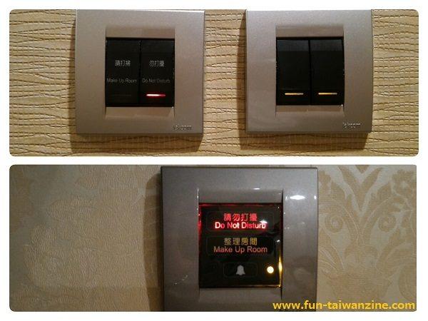 「ロイヤルシーズンズホテル台北」(皇家季節酒店台北館) 上:客室内のボタン 下:客室外のボタン