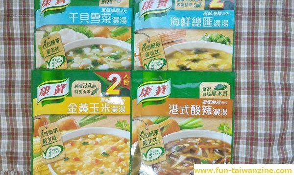台湾クノール 金黃玉米湯(コーンスープ) 73元 海鮮濃湯(海鮮スープ)   73元  干貝雪濃湯(干貝のスープ) 85元 港式酸湯(香港式酸辣湯)  85元