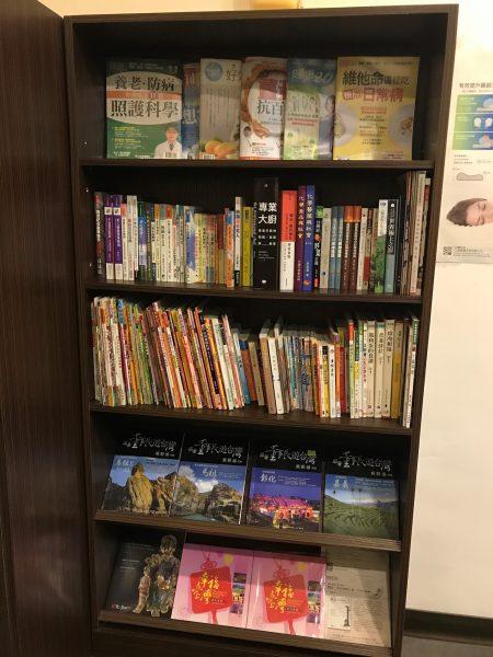 得利來福 Daily Life 本棚には、健康に関する本や雑誌がぎっしり並んでいました。