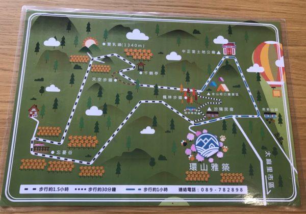 台東太麻里 金針花 ハイキングコース