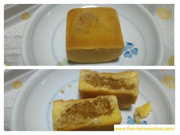 佳德 パイナップルケーキ