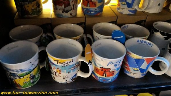 台湾限定タンブラー・マグカップ ここのスタバでは、台湾ご当地タンブラー・マグカップが全て揃っている訳ではないようです。 第一ターミナルのスタバでは、全て揃っているそうなのですが。 私が行った時は、「Taiwan」「Taipei」「墾丁」「淡水」「Airport」のマグカップがありました。
