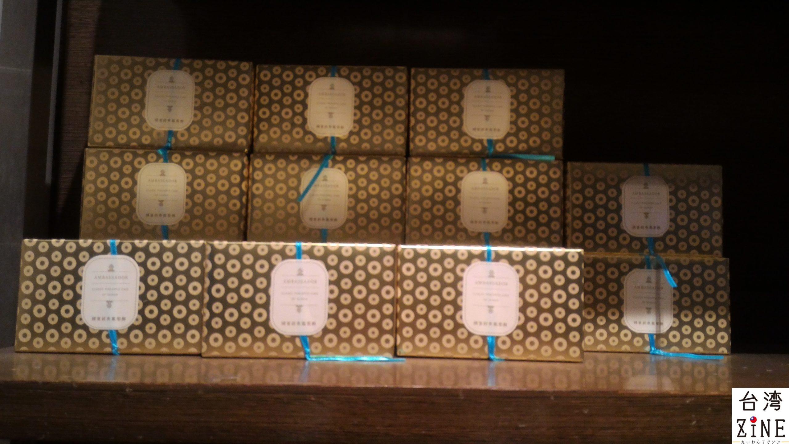台北のアンバサダーホテル(國賓大飯店) パイナップルケーキ 6個入りの箱