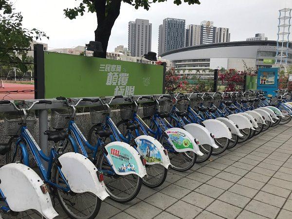 高雄市内はレンタサイクルCbike がとても便利
