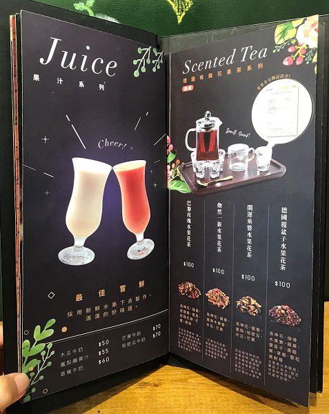 B-TOD冰塔文化店 メニュー3