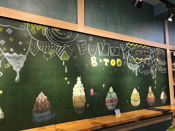 B-TOD冰塔文化店 黒板に描かれたかき氷の絵がとても可愛い!