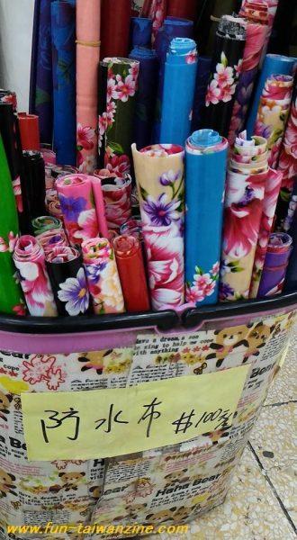 防水の台湾花布。1束100元。