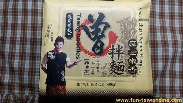 曽拌麺‐麻油椒香 外装