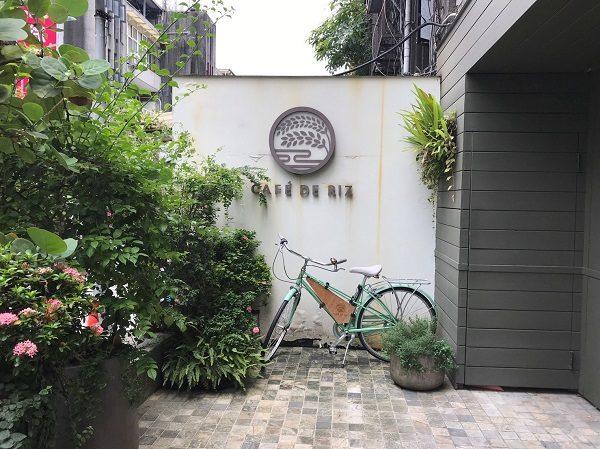 Cafe de Riz 米販咖啡 淡水線の信義安和駅から徒歩5分ほどの路地にあります。