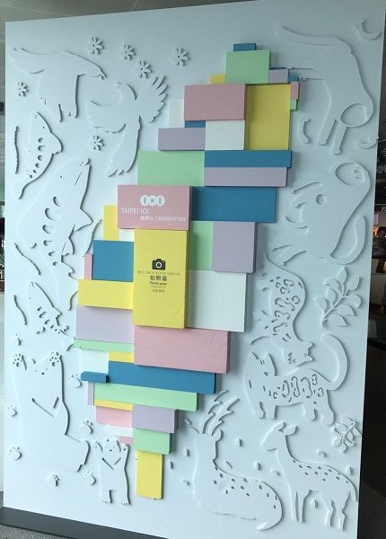 台北101 レゴ展 映えるレゴ