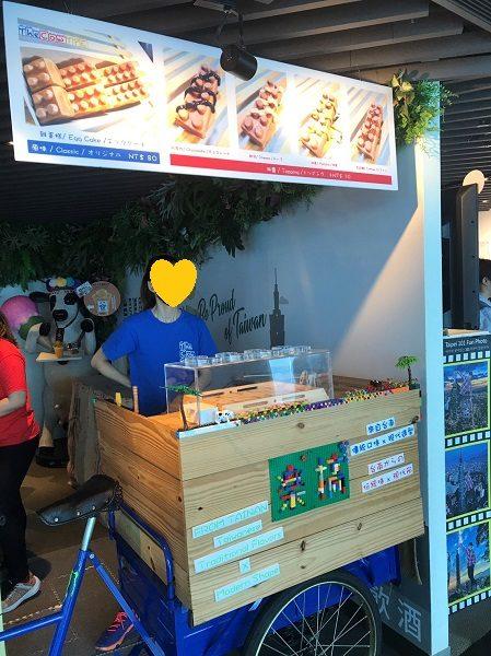 台北101 レゴ展 レゴワッフル