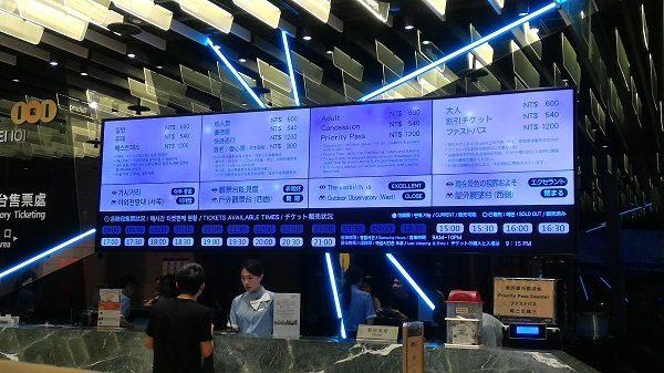 台北101 レゴ展 チケット売り場