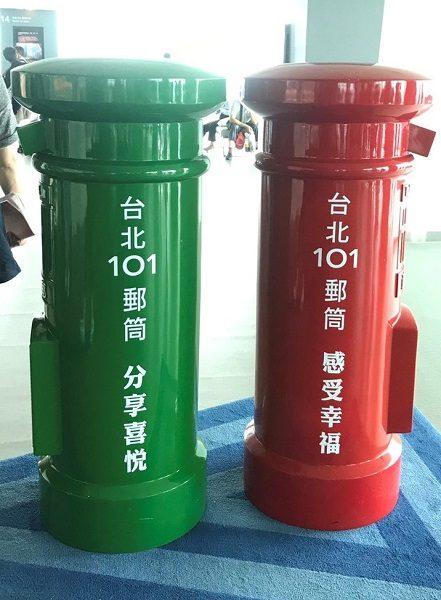 台北101 展望台 郵便ポスト