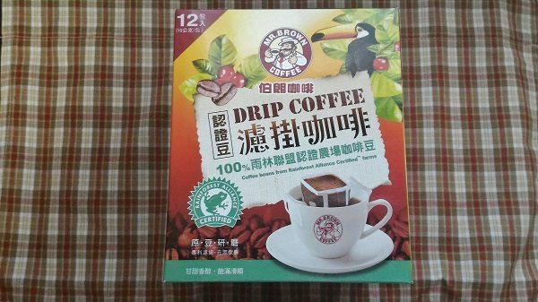 伯朗濾掛咖啡―雨林聯盟認證豆