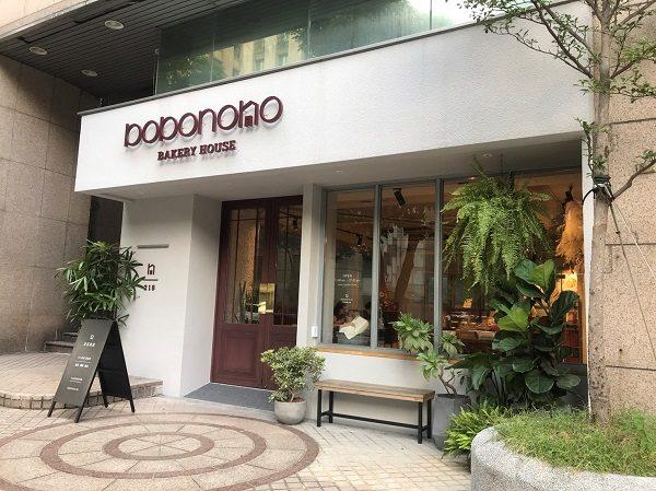 波波諾諾 bobonono アクセス 台北MRT東門駅から徒歩10分。 師大などがある、古亭駅5番出口からは徒歩5分。 金山南路二段のSUBWAYの近くにあります。
