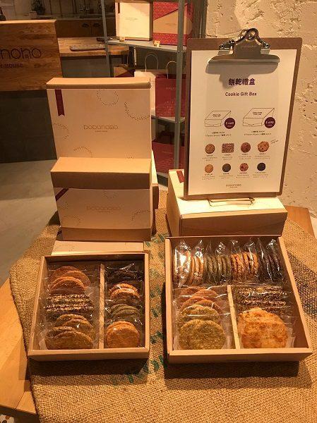 波波諾諾 bobonono 箱入りクッキーは、この二種類のみ