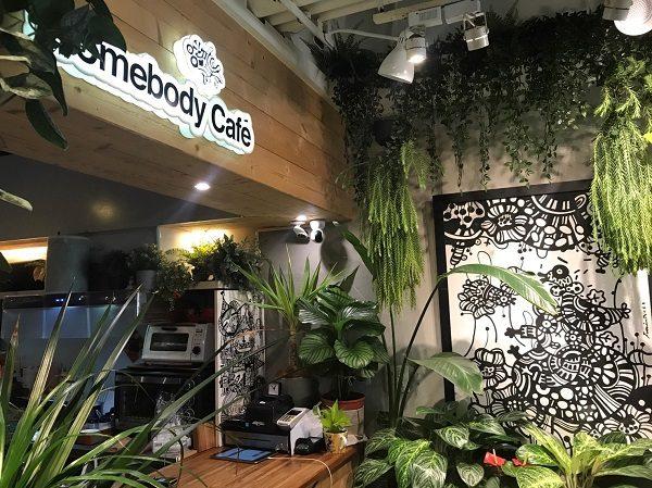 貳拾陸巷 Somebody Café カウンター