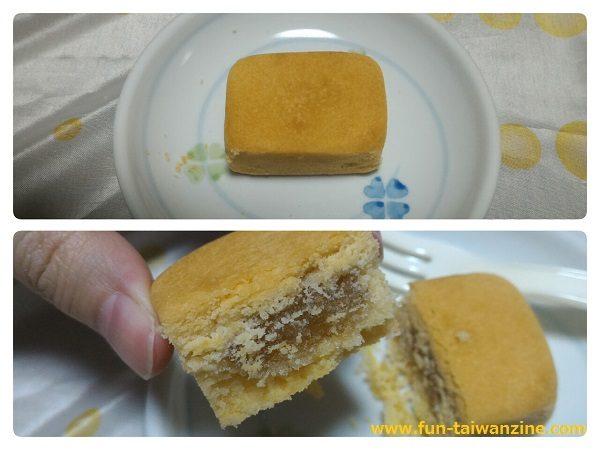 舊振南 パイナップルケーキ