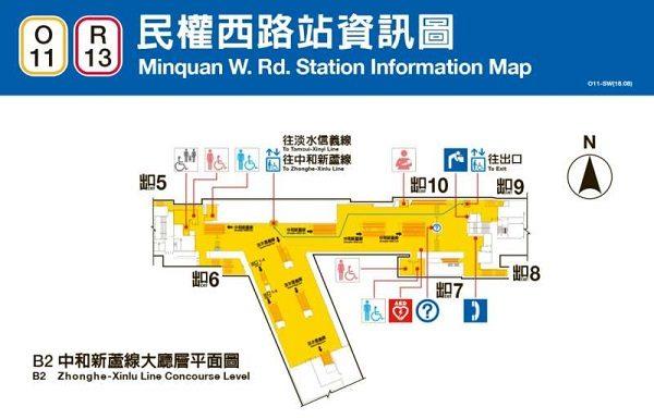 台北MRT 最も出口が多い駅は、民権西路駅