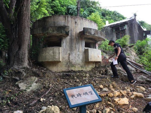 高雄軍事遺址(鼓山洞防空壕) 今も立派な姿を残すトーチカ
