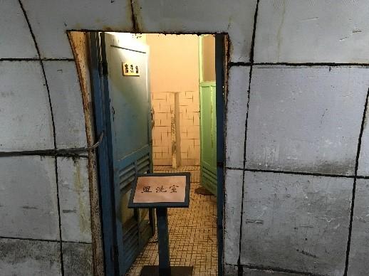 高雄軍事遺址(鼓山洞防空壕) 謎のトイレとシャワールーム
