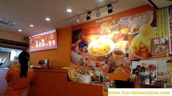 「Mango Cha Cha」(マンゴーチャチャ/芒果恰恰冰館) 店内