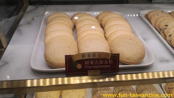 ステラおばさんのクッキー台湾限定 キンカン味