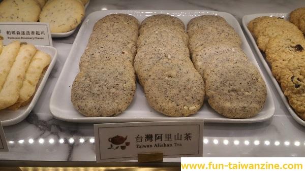 ステラおばさんのクッキー台湾限定 台湾阿里山茶味