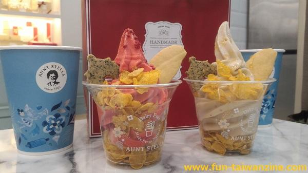 ステラおばさんのクッキー台湾限定 ソフトクリーム
