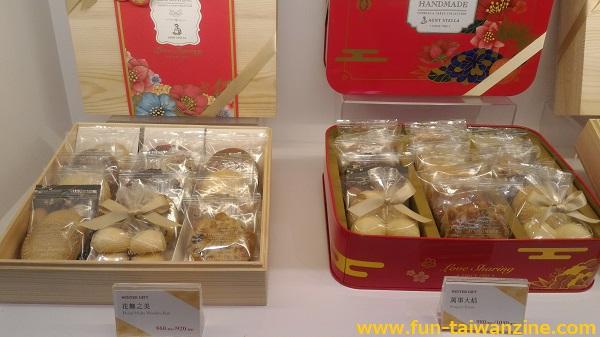 ステラおばさんのクッキー台湾限定 木箱