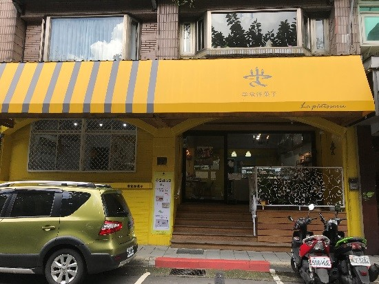 Manabu La patisserie 學堂洋菓子専門店 外観