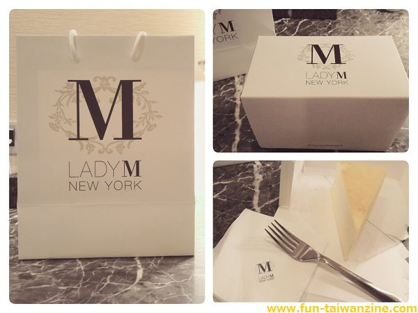 台北LADY Mリージェントホテル(晶華酒店) 紙袋