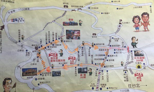 なぜか右上に筋肉ムキムキのおじさんが描かれている九份の地図、置いておきますね