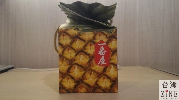 一番屋 5個入りの箱はパイナップル型。