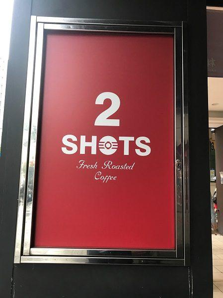 TWO SHOTS COFFEE 東門店 看板