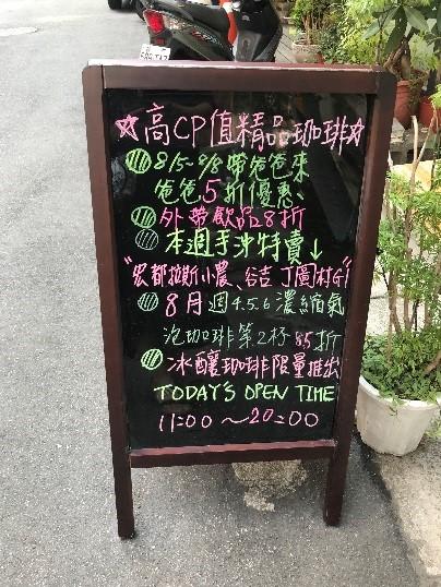 CAFE FUGU Roasters 看板