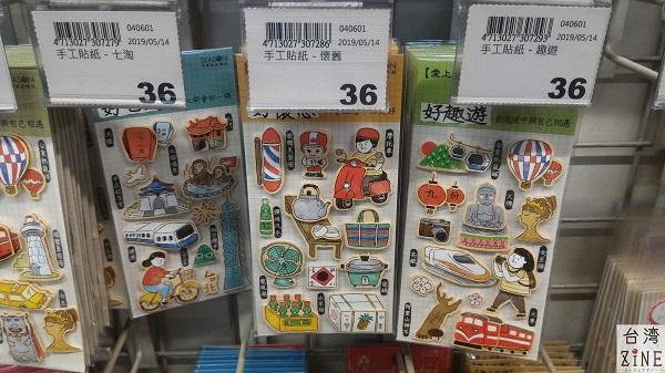 金興発生活百貨 レトロな絵のシール