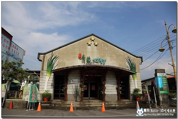 葱餡餅(ネギ入りお焼き)  宜蘭に着いた五郎さん。  得意客から頼まれた孫娘への届け物を届けるために、その孫娘が働いているという青葱文化館へ向かいます。